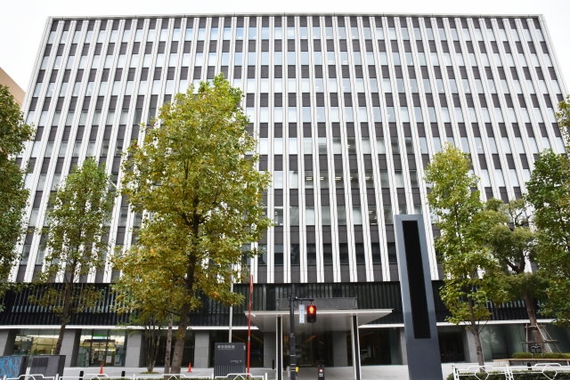 東京国税庁