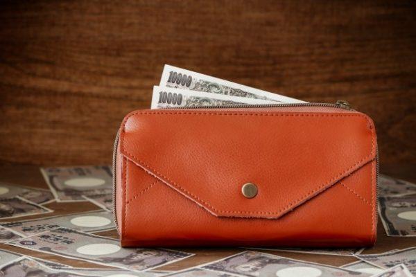 革の財布とお金
