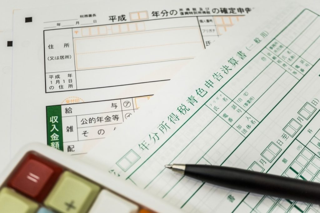 確定申告書と青色申告決算書のイメージ